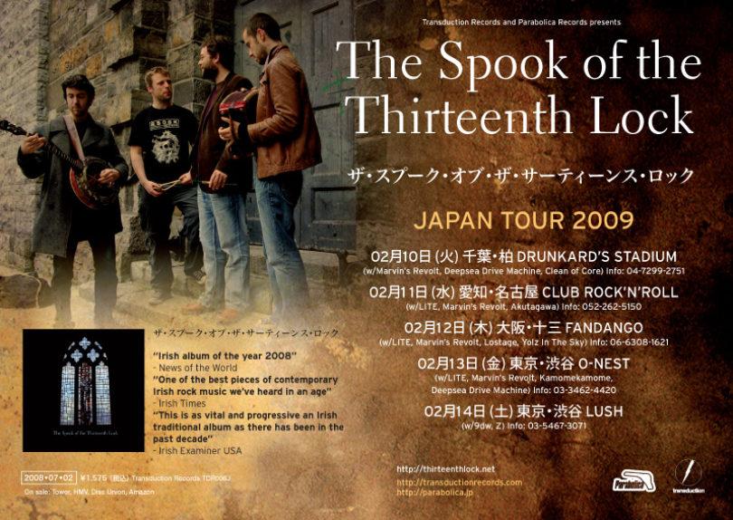 Spook Japan Poster